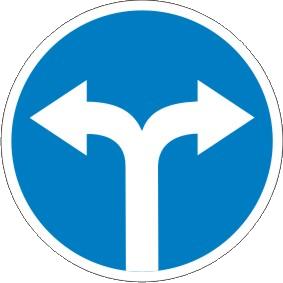 дорожные знаки и их обозначения картинки